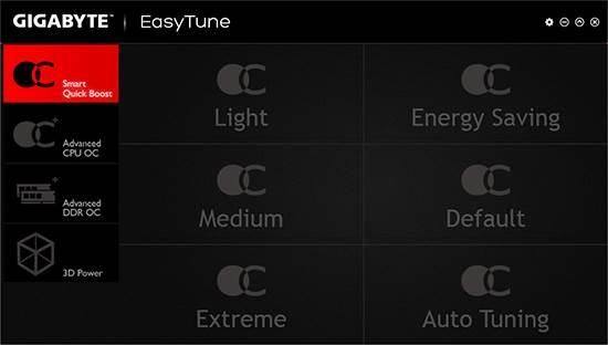gigabyte-easytune-mijloc