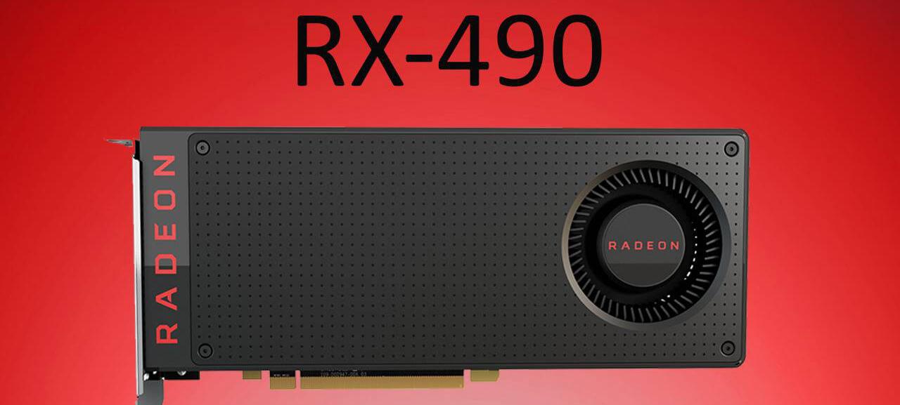 RX 490 leak