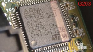 Logitech G203 Microprocessor