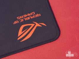 Asus Scabbard