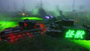 World of Tanks Halloween | WASD