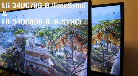 LG 34UC79G-B & LG 34UC89G-B