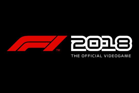 Jocul F1 2018 a fost anuntat
