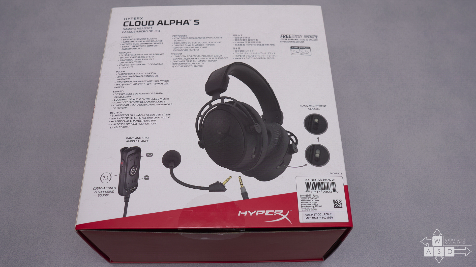HyperX Cloud Alpha S review | WASD