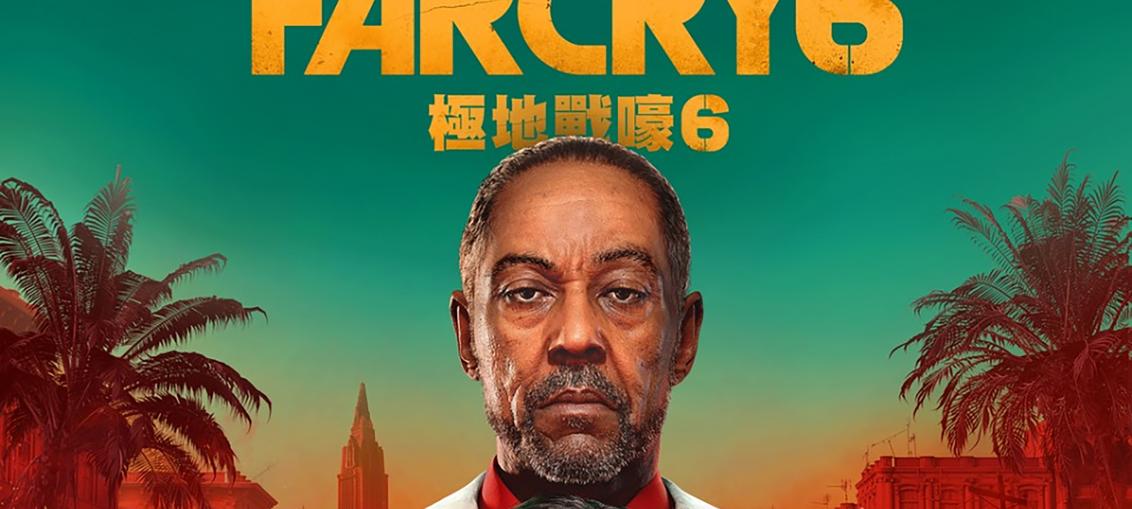 Far Cry 6 coperta