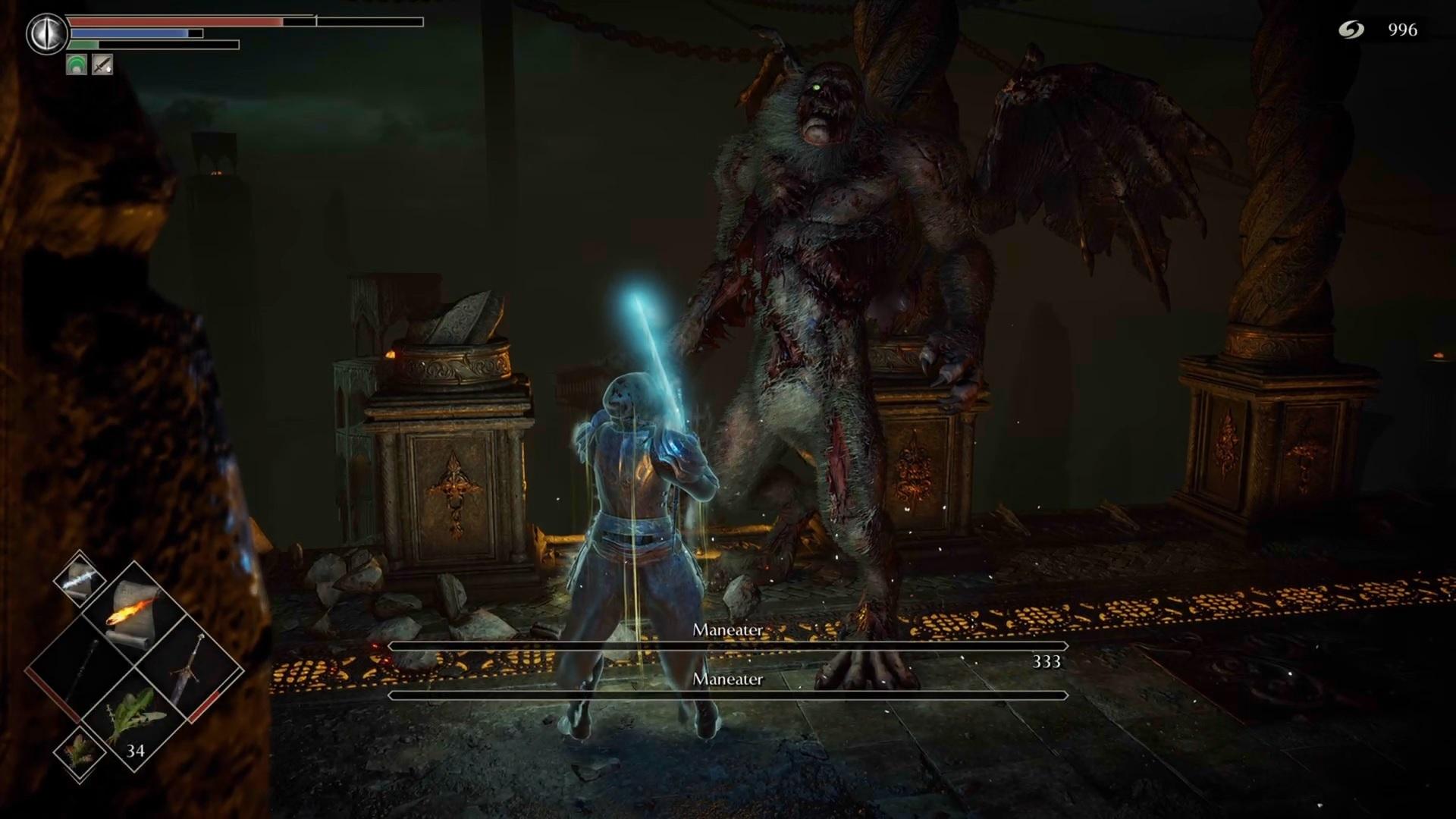 Demon's Souls SS