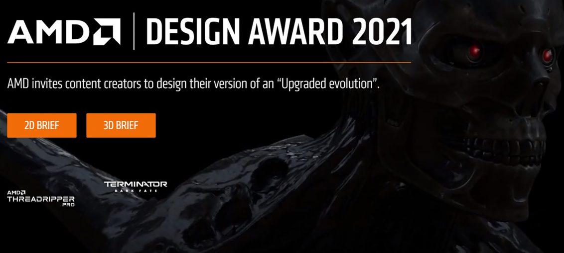 AMD-Design-Award