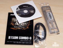Asrock B150M Combo-G (2/9)