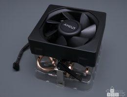 AMD Wraith Cooler (5/9)
