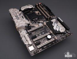 Gigabyte X170-Extreme ECC (5/15)