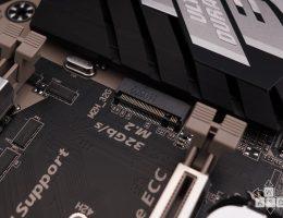 Gigabyte X170-Extreme ECC (12/15)