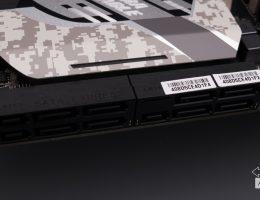 Gigabyte X170-Extreme ECC (14/15)