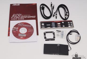 Asus Z170i Pro Gaming (1/8)