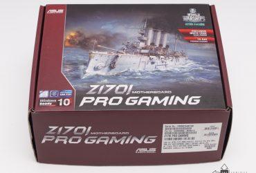 Asus Z170i Pro Gaming (2/8)