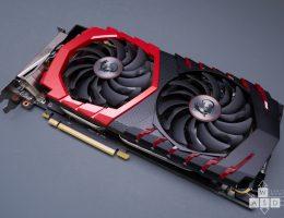 MSI GeForce GTX 1070 Gaming X (2/8)