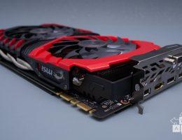 MSI GeForce GTX 1070 Gaming X (6/8)
