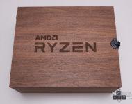 AMD Ryzen 7 1800X (1/12)