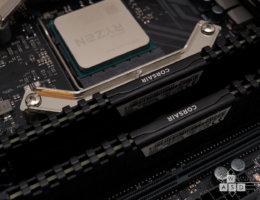 AMD Ryzen 7 1800X test platform (1/6)