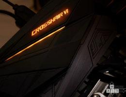 AMD Ryzen 7 1800X test platform (5/6)