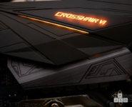 Asus Crosshair VI Hero (8/8)