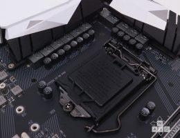 Gigabyte Z270 Gaming 5 (7/12)